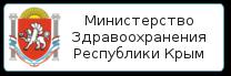 Минздав РК